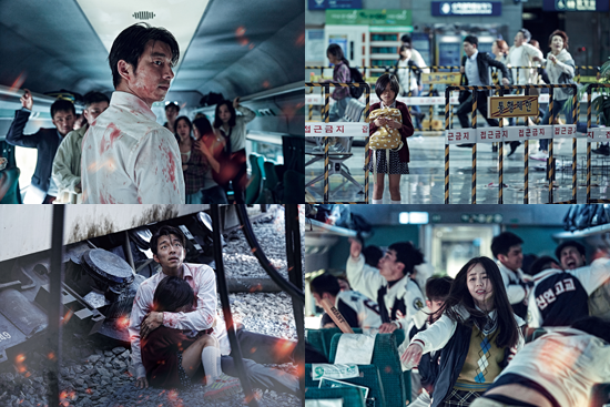 Train to Busan (Theatrical screening)