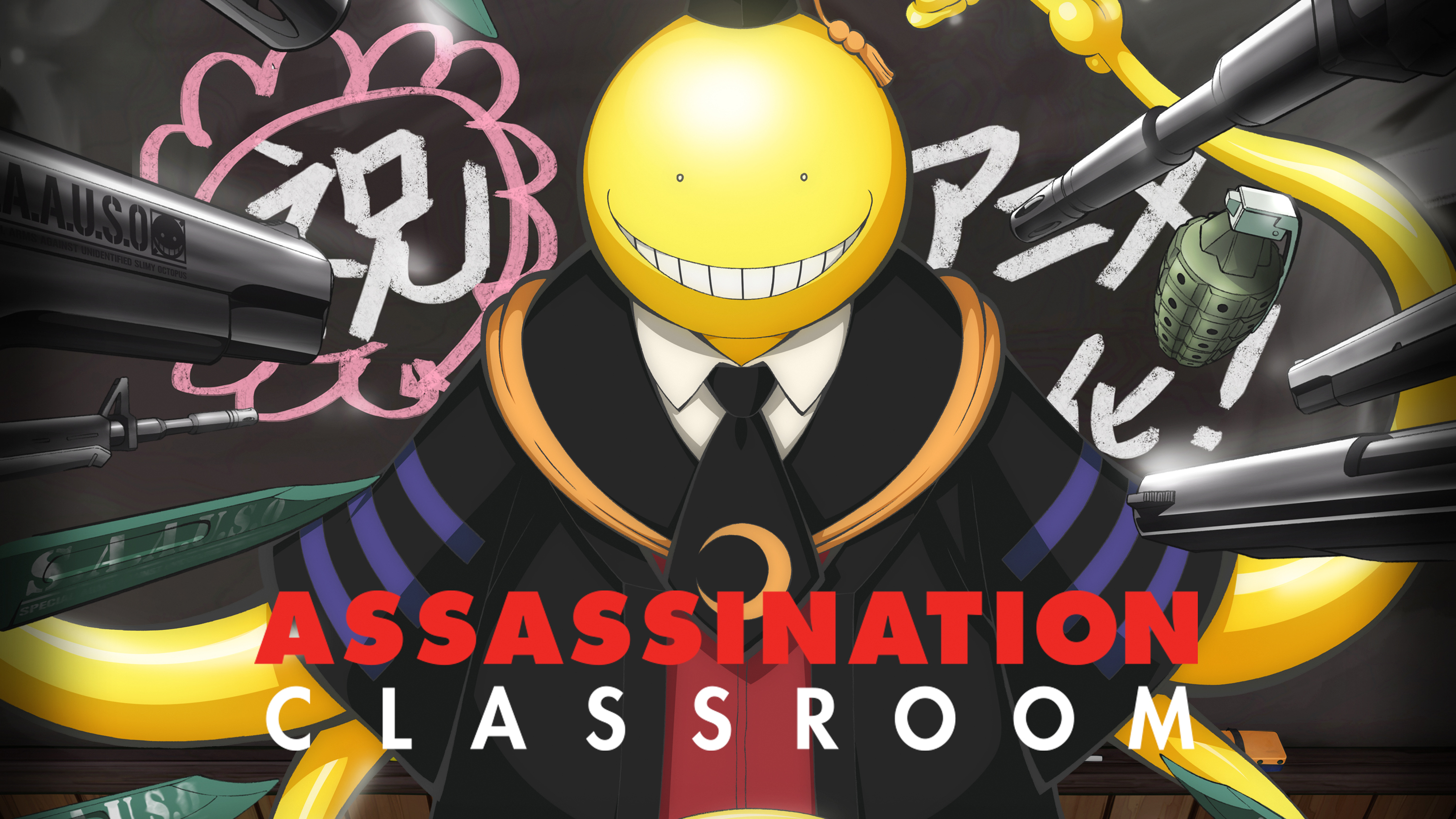 Assassination classroom DB boxset released