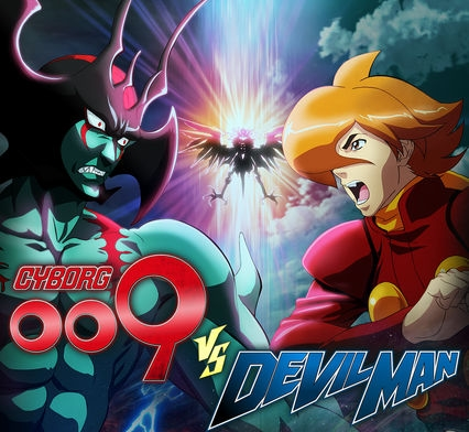 Cyborg 009 vs Devilman added to Netflix UK