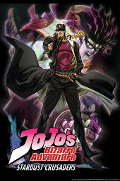 JoJo's Bizarre Adventure: Stardust Crusaders - Battle in Egypt - Eps. 1-3