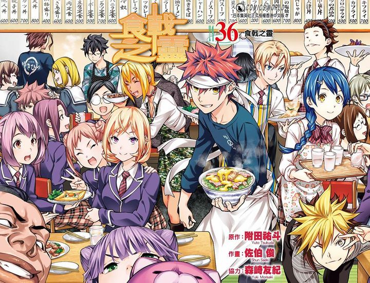Food Wars volume 36