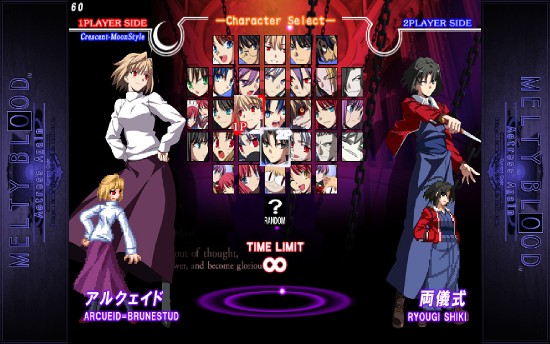 Melty Blood Actress Again Current Code (PC)