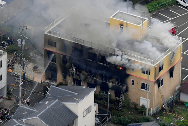 Arson attack on Kyoto Animation