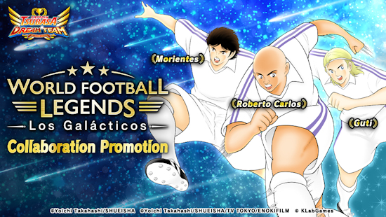 Captain Tsubasa: Dream Team adds real world players