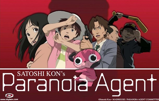 MVM Confirm Paranoia Agent will be Uncut