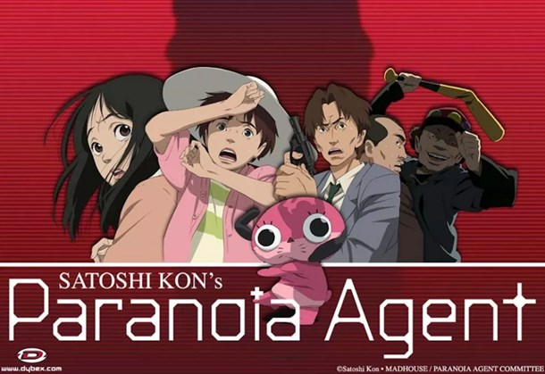 MVM Announces Paranoia Agent on Blu Ray