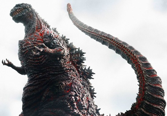 Shin Godzilla (Home Video Release)