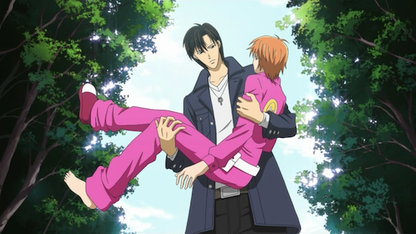 Skip Beat Collection