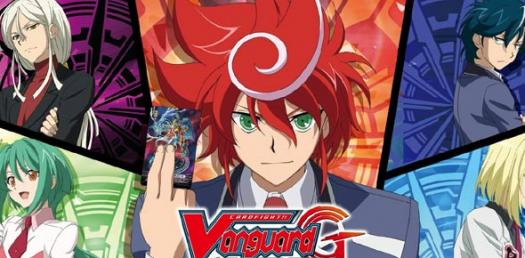 Cardfight Vanguard G!