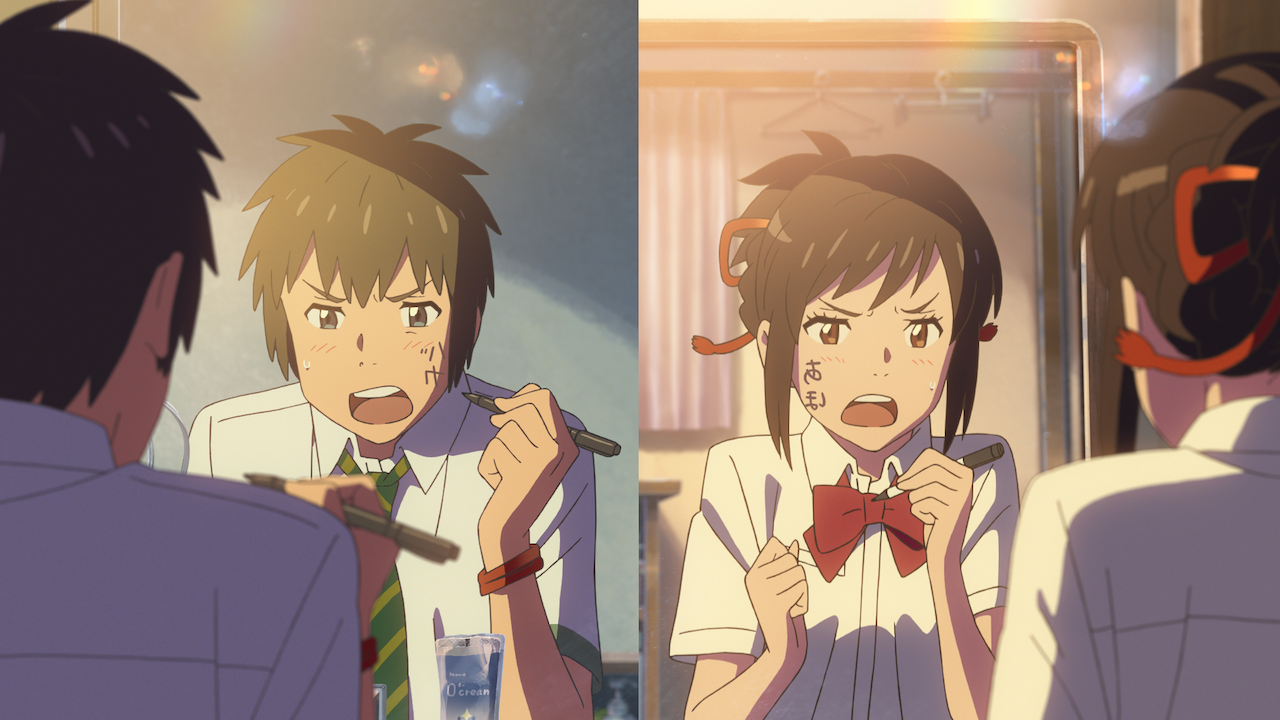 Your Name - Blu-ray