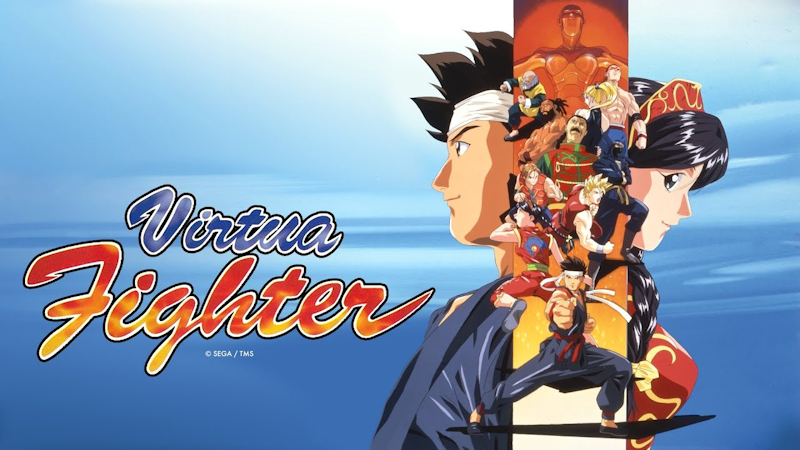 Virtua Fighter from TMS on Youtube