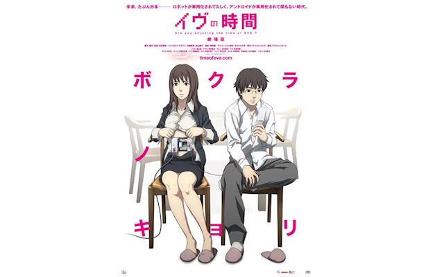 Anime and Coffee