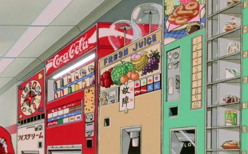 Anime & Coffee