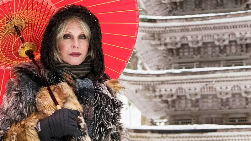 Joanna Lumley Japan