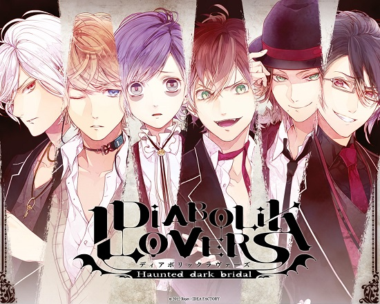 Diabolik Lovers - Eps. 1-3