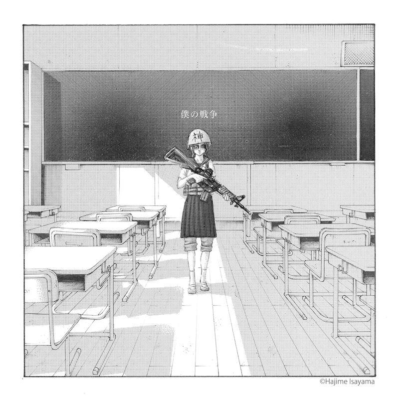 Boku no Sensu cover