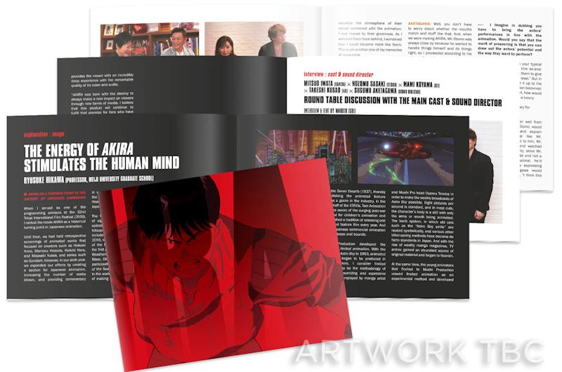 Akira 4K Special Edition