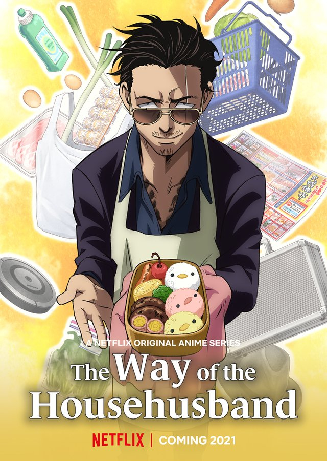 The Way of the House Husband anime