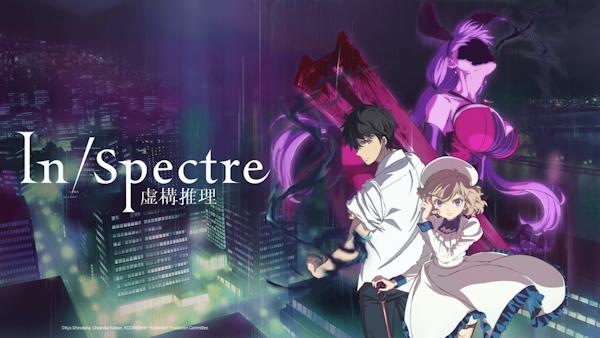 In:Spectre