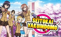 MVM Announce Seitokai Yakuindomo